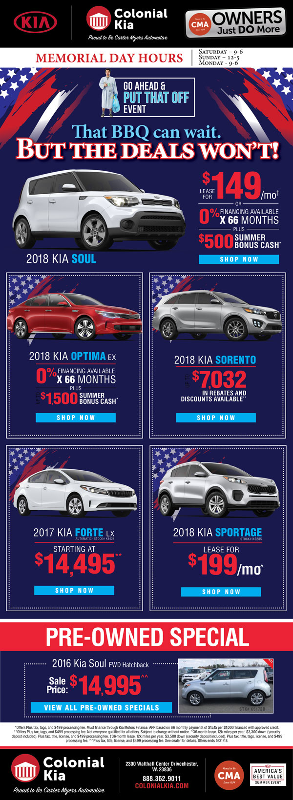 all kia coupon ewald stores parts service coupons php
