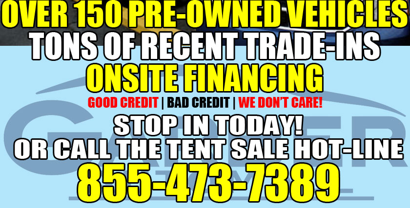View our online Inventory